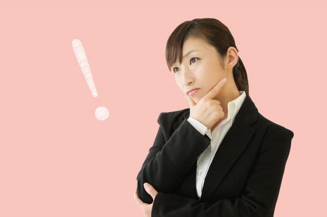 様々な女性が働いています。貴女の高収入もお問合せで始まります。